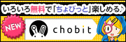 chobit