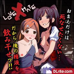 LOVE×HATE [SPEED HYBRID]