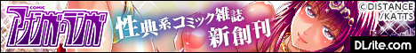 アナンガ・ランガvol.1【フルエディション】 [KATTS]