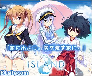 ISLAND [フロントウイング]