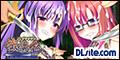 【DLsite.com限定特典付き】 懺悔島 純潔 ~処女の血をもって償え!~ デラックス版 [TRYSET Break]