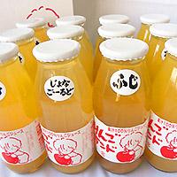 青森りんごジュース(果汁100%)