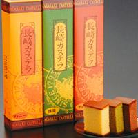 長崎カステラ 3種類