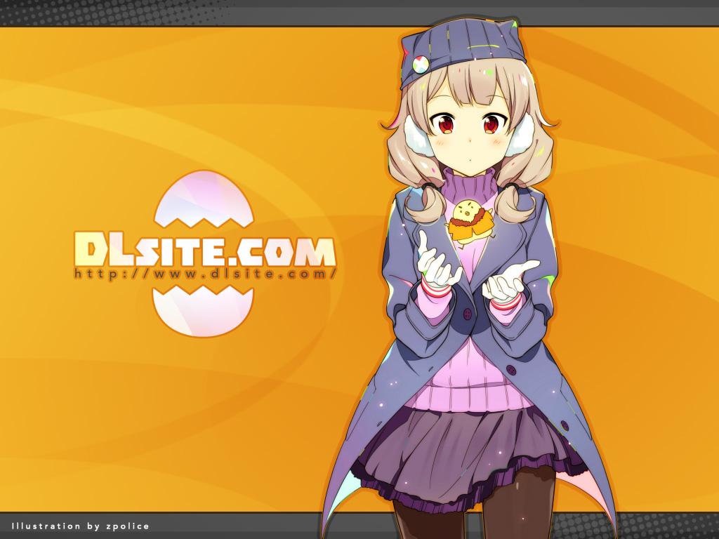 【ほぼ ×週刊 ○月刊 DLsite.com vol.24】無料で楽しむDLsite