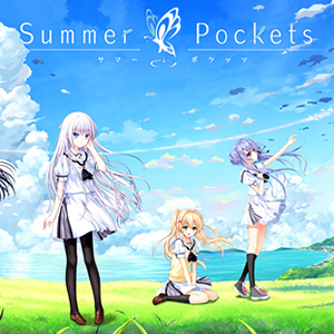 Summer Pockets DL版