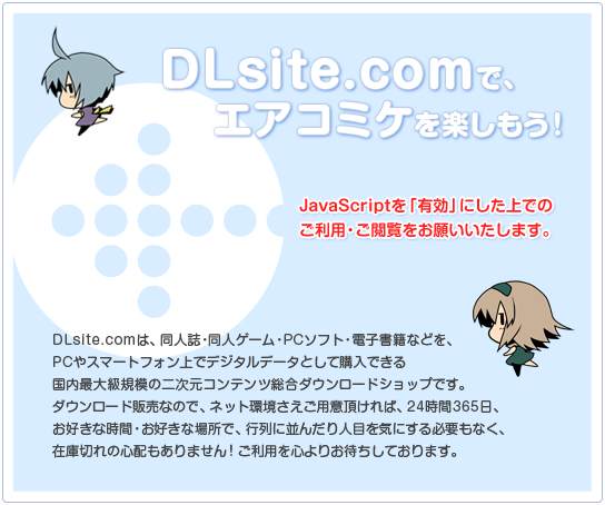 JavaScriptが無効です。JavaScript is disabled.