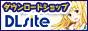 同人誌、同人ゲーム、同人ソフトのダウンロードショップ - DLsite.com