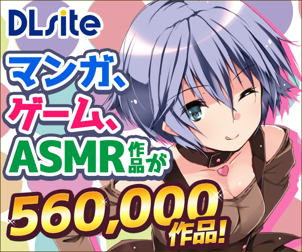 PCゲーム、PCソフトのダウンロードショップ - DLsite Soft