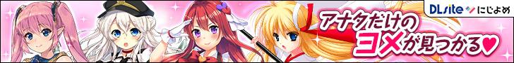 にじよめ - 二元美少女専門ブラウザゲーム&ソーシャルゲーム