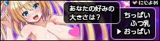 神乳×降臨☆ぷるるんヴァルキリーズ