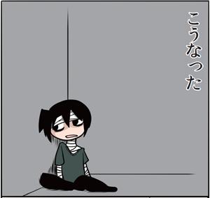 アニメ95.2