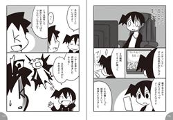 アニメ95.2 サンプル画像3