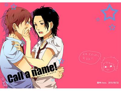 Call a name!
