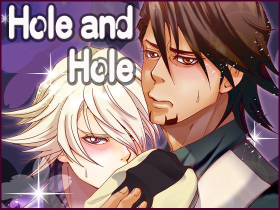 Hole and Hole