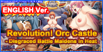 Revolution! Orc Castle - Disgraced Battle Maidens in Heat (English version)Capture the Battle Maidens who intrudes the Orc Castle!
