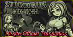 SUCCUBUS HUNTERPopular circle Libra Heart presents an all-new action game in all-old school GB color!