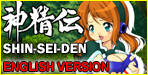 Shin Sei DenGo on an adventure to save the world with a girl at your side!