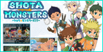 SHOTA x MONSTERSShota x Ero x BL with classic RPG gameplay!