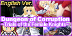 Dungeon of Corruption ~Trials of the Female Knights~ (English version)Tons of r*pe that'll test their faith!