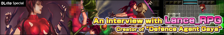 Interview: Lance_RPG