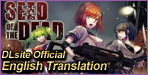 SEED OF THE DEADAn authentic FPS game melded with eroticism! Multi Language Ver.!