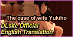 The case of wife YukihoDoll House presents to you their first 'Wife' themed work!