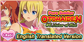 Pure Soldier OTOMAIDEN #6.Visitor of Mist [I-Rabi]Battle maidens burdened by fate wage war on all demons!