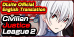 Civilian Justice League 2Fight for revenge, and also take part in lewd events!