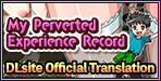 My Perverted Experience Record [English Ver.]