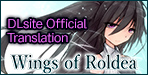 Wings of Roldea [English Ver.]Explore a wonderful world filled with adventure and erotic scenes!