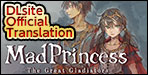Mad Princess: The Great Gladiators [English Ver.] Pave your own path in this story-rich RPG!