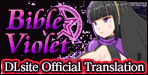 Bible Violet [English Ver.] An Erotic Fantasy Filled with Love and Curses...